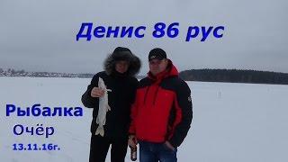Рыбалка в очере пермский край