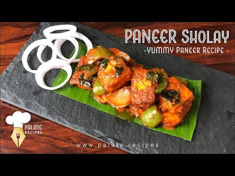 Paneer Sholay #Cooking Recipe    #FoodVideo Of A Tasty Paneer Recipe