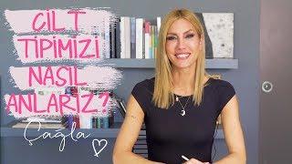 Çağla | Cilt Tipimizi Nasıl Anlarız? | Güzellik-Bakım