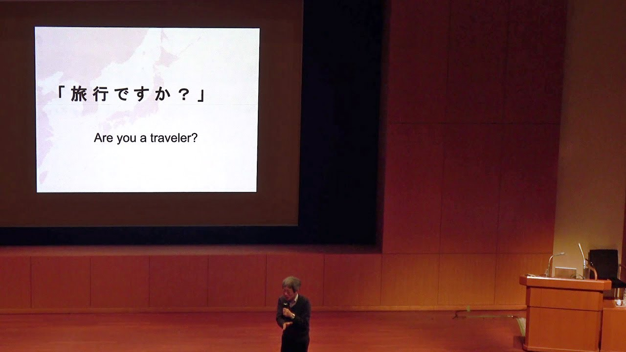 講演「なぜ,演劇で日本語教育?」(第14回NINJALフォーラム)