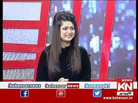 Kohenoor@9 25 March 2020 | Kohenoor News Pakistan