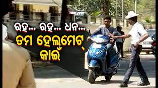 Motorists Continue To Violate Traffic Rules In Sambalpur