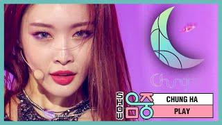 [쇼! 음악중심] 청하 -플레이 (CHUNG HA -PLAY) 20200711