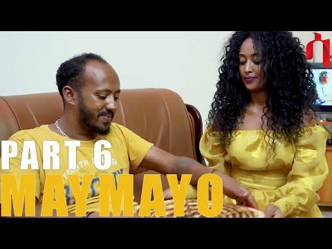 ማይማዮ-New Eritrean Comedy - MayMayo Part 6 by Grmay Temesgen ማይማዮ ሓዳስ ኮሜዲ 2019
