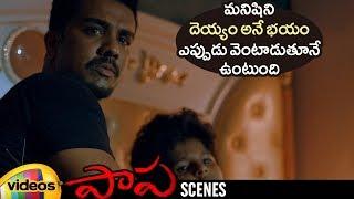 Jaqlene Prakash Fears Ghost Memories in Hyderabad | Paapa Movie Scenes | Deepak | Mango Videos