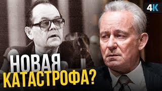 Чернобыль - что было дальше? Трагедия Легасова и герой-Щербина.