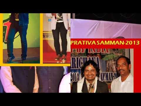 Singer Ansuman's Profile 5