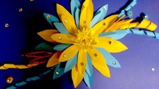 Украшения из бумаги.Handmade, цветок из бумаги.როგორ გავაკეთოთ ქაღალდის ყვავილი. flower.