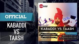 Kabaddi Vs Taash By Kuldeep Manka | Free Mp3 Download
