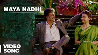 Maya Nadhi Song Lyrics - kabali