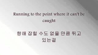 Super Junior - 미인아  Bonamana   Han & Eng