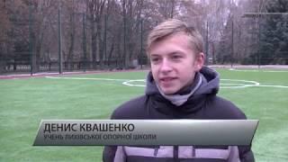 Дніпропетровська облдержадміністрація  осучаснює Лихівську опорну школу