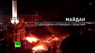 Эксперт: Государственный переворот на Украине — дело рук США