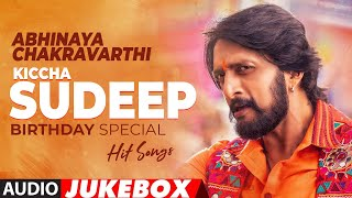 Abhinaya Chakravarthi Kiccha Sudeep Birthday Special Hit Songs Jukebox | Latest Kannada Hit Songs - Download this Video in MP3, M4A, WEBM, MP4, 3GP