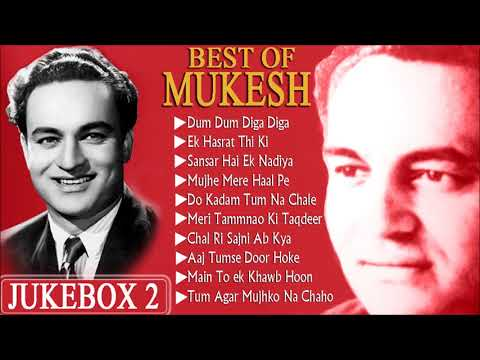 Best Of Mukesh Songs - Jukebox 2 | मुकेश के गाने | Old Hindi Evergeen Hits | Bollywood