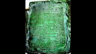 Emerald Tablet 1, The History of Thoth
