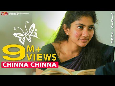Premam Tamil Song Chinna Chinna-Nivin Pauly,Sai Pallavi,Anu