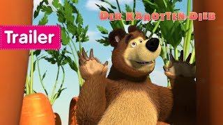 Mascha und der Bär - Der Karotten-Dieb 🥕 (Trailer)