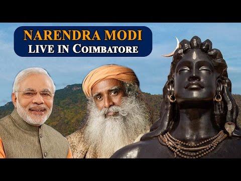 कोयंबटूर में 112 फीट ऊंची प्रतिमा का पीएम ने अनवारण किया (लाइव)