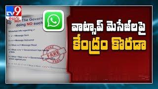 Edi Viral Edi Real : WhatsApp three red ticks viral video message is fake - TV9