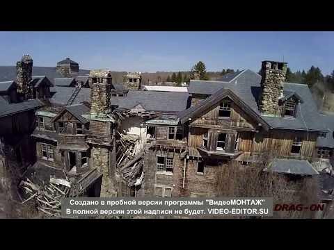 9 Заброшенных особняков.