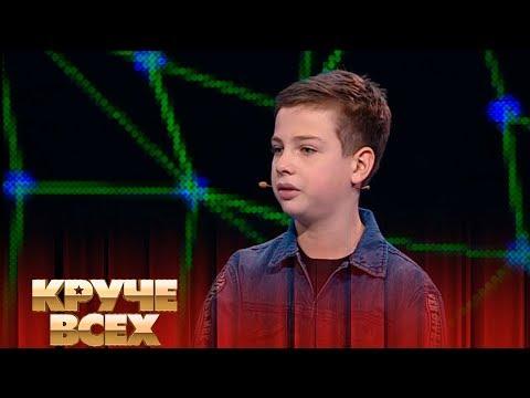 12-летний программист Артем Тартаковский | Круче всех!