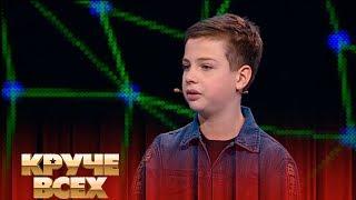 12-летний программист Артем Тартаковский   Круче всех!