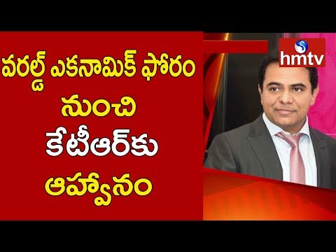 KTR gets special invite for WEF 2019