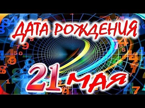 Гороскопы 2012 на год телец