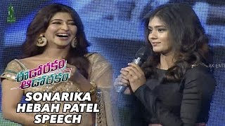 Hebah Patel and Sonarika Speech Eedo Rakam Aado Rakam Audio