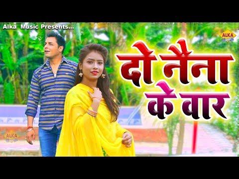 Haryanvi New Song || Shishe KI Jadai || Alka Sharma || Pawan Pathak