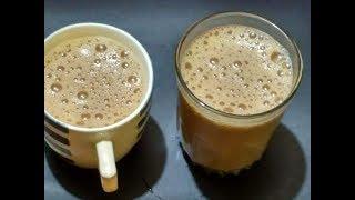 ഇതെ രിതിയിൽ ചായ ഉണ്ടാക്കി നോക്കു / Tasty Chai (Tea) / No - 321