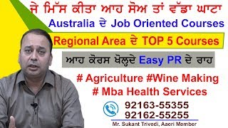 Australia ਦੇ TOP 5 Job Oriented Courses I October November Intake 2020