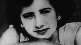 El Almendro Y Mis Recuerdos - AutorÍa Por Yolanda Rasgado