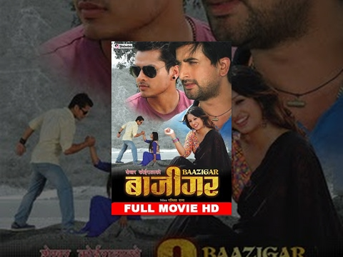 Baazigar | Nepali Movie