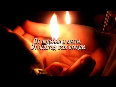 Молитва за подругу