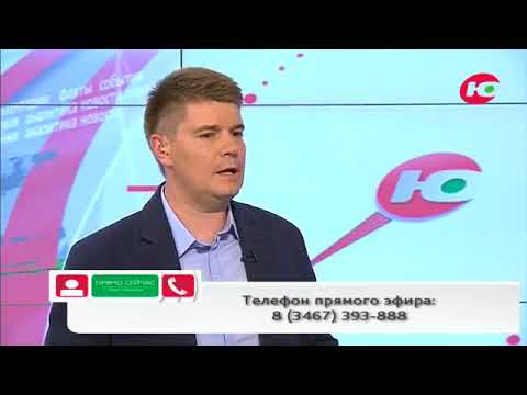 Президент Ханты-Мансийского НПФ Мария Стулова в эфире программы «Прямо сейчас»