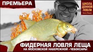 Одежда для рыбалки в чебоксарах