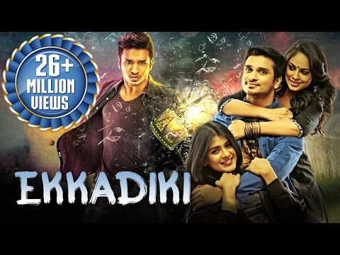 Download Hindi Dubbed Full Movie 2018 | Ekkadiki (2018) | New Released South Indian Full Hindi Dubbed Movie HD Mp4 3GP Video and MP3