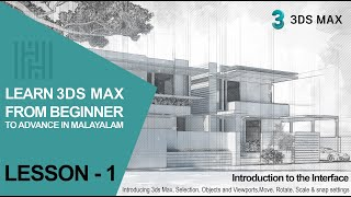 3DS MAX TUTORIAL LESSON 1 / Beginner To Advance In Malayalam.
