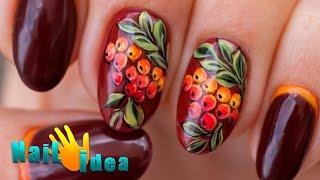 Осенний МАНИКЮР с Рябиной ПОШАГОВО! Дизайн ногтей на осень. Рисуем акриловыми красками на гель лаке