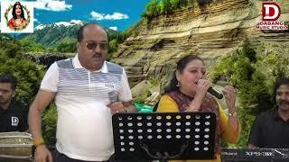 Jhilmil Sitaron Ka Angan Hoga | झिलमिल सितारों