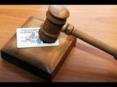 У состоящих на учете у нарколога водителей отобрали права