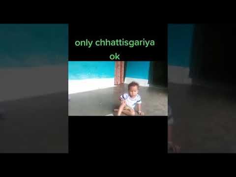 Chhila Babu sahi Pardesi aahi