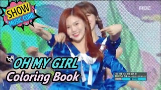 [HOT] OH MY GIRL - Coloring Book, 오마이걸 - 컬러링북 Show Music core 20170513