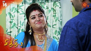 Chithi 2 - Episode 16 | 13th February 2020 | Sun TV Serial | Tamil Serial