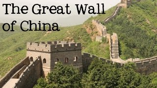 The History of the Great Wall of China for Kids - FreeSchool