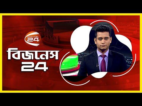 বিজনেস 24 | Business 24 | 23 October 2021
