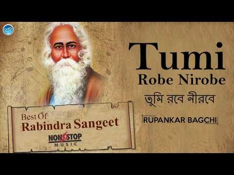 Hits Of Rabindra Sangeet   Bangla Song   Best Of Tagore   Top 10 Bangla Songs 2018  Rabindra Gaan