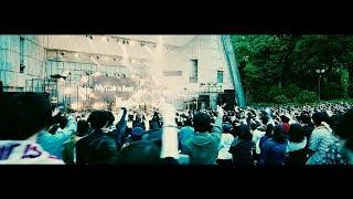 My Hair Is Bad – アフターアワー(ハイパーホームランツアー日比谷野外大音楽堂 2017/5/4)